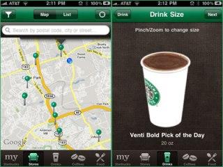 starbucks-app1